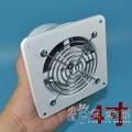 換氣扇牆式排氣扇衛生間小型抽風機排風扇4寸高速迷你靜音廚房 聖誕節歡樂購