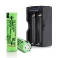 18650新版BSMI認證充電式鋰單電池(日本原裝正品)(2入)+雙槽副廠充電器*1+防潮盒*1