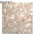 【king~739】貝殼馬賽克天然珍珠貝殼天然粉色網底無縫密拼電視背景牆玄關牆貼