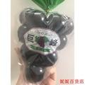 【抖音推薦】日本零食KYOHO JELLY 巨峰葡萄布丁葡萄果凍氣球布丁 妮妮百货店