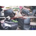 ﹝老游賣場﹞EPIC GOGORO2 車身+磁石扣保護套 車身保護套 磁石扣保護套 類碳纖維 防刮 GOGORO 2