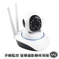 手機監控 智慧攝影機夜視版 雙天線無線網路搖控旋轉 雙向語音互動監視器攝像機 WIFI錄影機 遠端看顧家寵物寶寶 ARZ