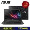 ASUS華碩 ROG 電競筆電 GL503VD-0021D7700HQ/i7-7700HQ/8G/1T8G SSH+128GSSD/GTX1050