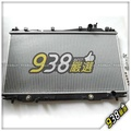 938嚴選 水箱 4排 三菱 VARICA 1.2 1998- 加購水箱精優惠中 中華 威力 威利 1200