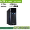 ACER 宏碁 A Power T100 I5-7400/ 8G /1T HDD/DVD/無系統版