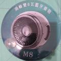 現貨 太空艙 M8 渦輪雙6瓦藍芽音箱 藍芽喇叭