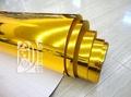 【創易工房】鏡面金色 亮面 不透明卡典希得 120x30cm 希德 卡點西德  零裁 防水貼紙 教具製作 手工藝