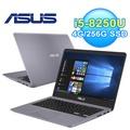 【ASUS 華碩】S410UA 14吋窄邊框筆記型電腦 金屬灰 S410UA-0111B8250U 【買再送電影兌換序號1位】