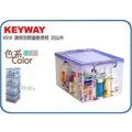 台灣製 KEYWAY K016 強固型掀蓋整理箱 整理櫃 掀蓋式置物箱 收納櫃 床下收納箱 附蓋33L