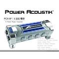 音仕達汽車音響 美國 Power Acoustik 【PCX-5F】5法拉電容 安裝重低音/擴大機必備 效能大提升