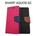 【My Style】撞色皮套 SHARP AQUOS S2 (5.5吋)
