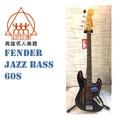 【名人樂器免運送好禮】墨 Fender Classic Jazz Bass ' 60s 高規格 電貝斯