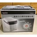 【歌林KOLIN 全自動智能麵包機KT-MN630】全新品全新品未拆封