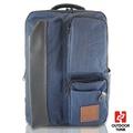 【禾雅】-OUTDOOR TEAM時尚休閒系列-【OD8827-BU00】-韓系 休閒 直拉鏈質感大容量後背包 -【深藍】