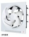 供三菱電機廚房使用的標準類型(沒有電式快門、束帶)電源:附帶100V電源線插頭的25厘米EX-25EH6 A-PLUS