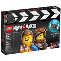 竹北kiwi玩具屋_2019 LEGO 樂高玩電影2 70820 LEGO® Movie Maker