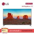 LG UHD 4K Smart TV  55 นิ้ว รุ่น 55UK6500PTC  ** มี  Magic remote AN - MR18BA (2018)**