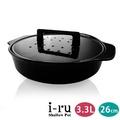 日本南部鐵器 i-ru 琺瑯鑄鐵淺鍋26cm(3.3L)-鐵黑
