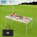 【LIFECODE】BBQ鋁合金折疊燒烤桌(附燈架)+便攜式不鏽鋼烤肉架+背袋 (7折)