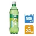 【金車】奧利多水585ml-24瓶/箱