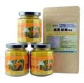 有機薑黃粉 (秋鬱金) 3入超值組-------加贈純天然黑胡椒細粒一包   海拔600公尺有機種植   日正元農場 、嚴選上等的印度種薑黃