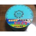 金冠 美好系列 MH-2025 藍牙喇叭