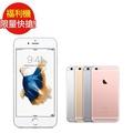 福利品-APPLE iPhone 6S_4.7吋_64GB  (七成新B)