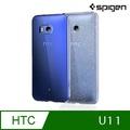 Spigen HTC U11 Liquid Crystal 超輕薄型彈性保護殼殼-水晶