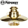 探險家戶外用品㊣TOP5M 德國 Petromax 反射頂蓋 (黃金銅) 氣化燈罩 汽化燈罩 反射燈罩 反光燈罩 (適用HK500(PX5M)