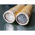 中華民國89年千禧年10元紀念幣硬幣(50枚入) 紙捲未拆!