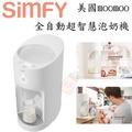 美國moomoo 全自動超智慧泡奶機