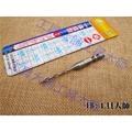 日本海馬 2.5-5mm 一體成型 6.35 六角軸 含鈷 白鐵鑽尾 CHT 白鐵 鐵工 木工 鋁板 壓克力板 鐵鑽頭