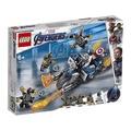 LEGO 樂高 76123 Captain America: Outrider 漫威 復仇者聯盟 < JOYBUS >