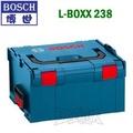 ☆【五金達人】☆ BOSCH 博世 L-BOXX 238 系統式工具箱238 Carry Case