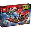 『 LEGO MANIA 』樂高 LEGO NINJAGO 忍者系列 70738 使命號