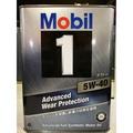 《油工坊》Mobil 1 美孚1號 Advanced Wear Protection 5W40 全合成 4L 日本 鐵罐