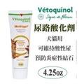 Vetoquinol威隆尿路酸化劑