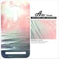 【AIZO】客製化 手機殼 OPPO R11s Plus r11s+ 雲彩夕陽 保護殼 硬殼