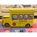 二手校車兒童玩具收納箱 可坐式可乘式玩具收納箱 兒童衣物收納箱 兒童校車造型玩具收納箱