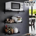Black Space Aluminium Microwave Oven Rack Kitchen Supplies Oven Storage Rack Wall-mounted Single-layer Microwave Oven Rack - intl