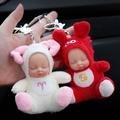 睡萌娃娃鑰匙扣睡眠寶寶掛件萌睡娃娃包掛飾車鑰匙扣