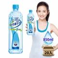 舒跑鹼性離子水850ml-1箱(20瓶) 【合迷雅好物商城】