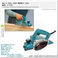 【工具屋】Makita 牧田 1900B 電動鉋刀 82mm 小型 手提 電刨刀 木工 DIY 公司貨