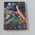 Gundam tryage 初鋼P卡 最後一張
