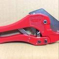 水管剪PVC管剪刀 切管刀 水管切刀(開泰管可用)