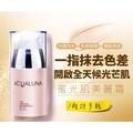 保證正品 韓國蜜光肌美麗霜 aqualuna超遮瑕毛孔隱形全能粉底霜SPF37PA++ 45ml/瓶