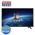 【禾聯 HERAN】50型 低藍光 FHD LED液晶顯示器+視訊盒HF-50DA5