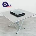桌子摺疊桌 鐵桌【DAW003】BBQ方型折疊式燒烤桌 戶外野餐烤肉 鐵腳收納折合桌 簡易方便台灣製造 Amos