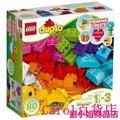 LEGO 樂高 積木 DUPLO 得寶系列 我的第一套積木 10848