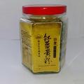 觀自在 紅薑黃粉 商品規格:100公克/罐